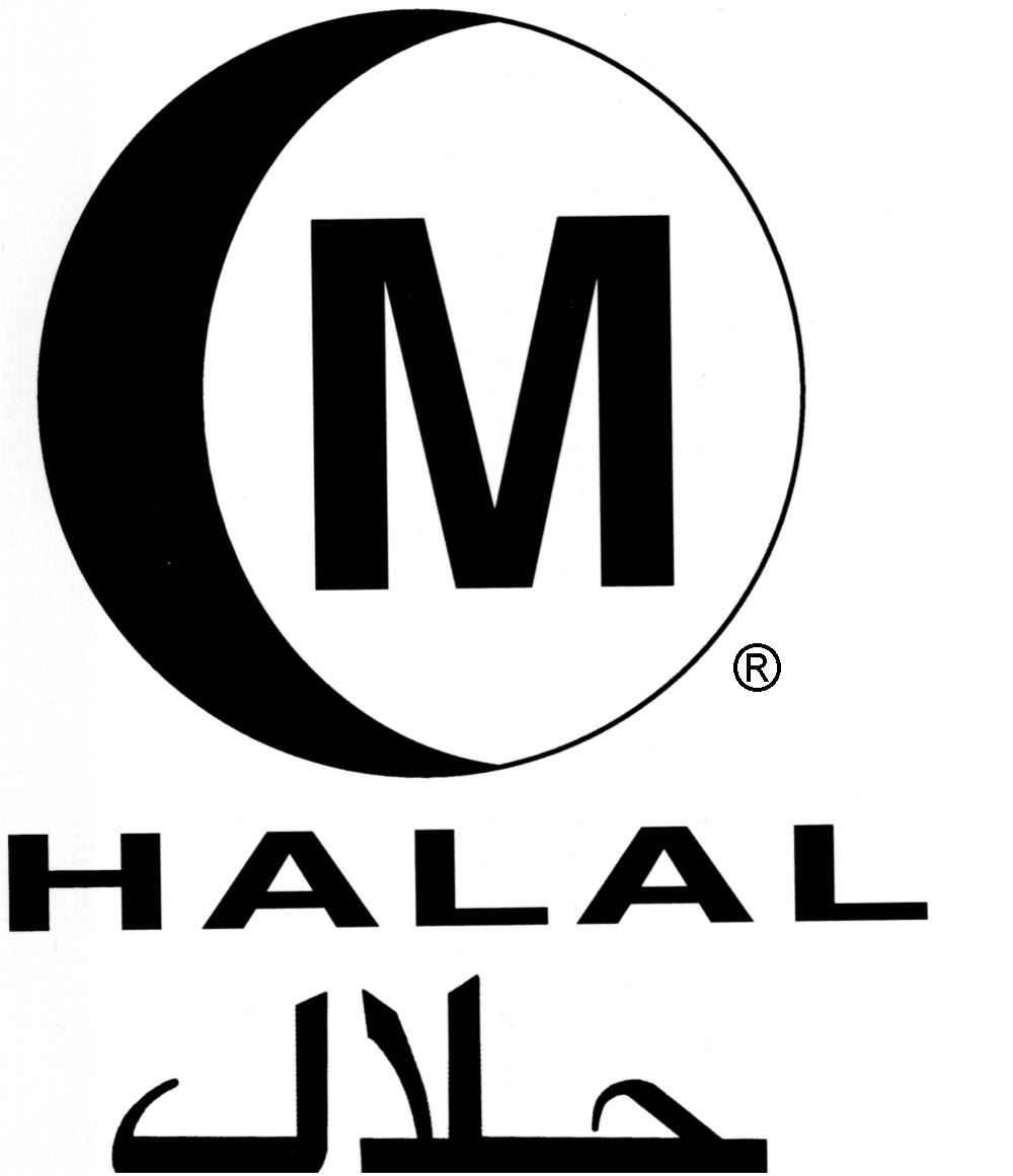 removing the halal logo from the Halal logo vector here are a few of the latest halal logo vector images and photo galleries for the our dear follewers find your suitable wallpaper with true color and true canvas on our community.