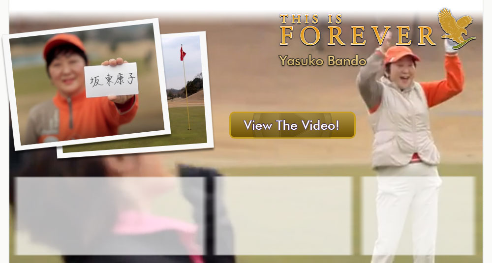 //gallery.foreverliving.com/gallery/TUR/image/Marketing/ThisIsForever_Billboard_Yasuko-Bando.jpg